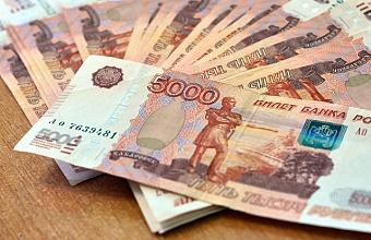 На Кубани будут судить мужчину за мошенничество на 370 тысяч рублей