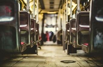 Департамент транспорта и дорожного хозяйства Краснодара нарушил антимонопольное законодательство