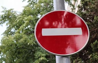 В Краснодаре на ул. Красных Партизан изменится организация дорожного движения