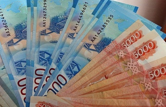 Бизнесмен из Краснодара оштрафован на 1 млн рублей за взятку