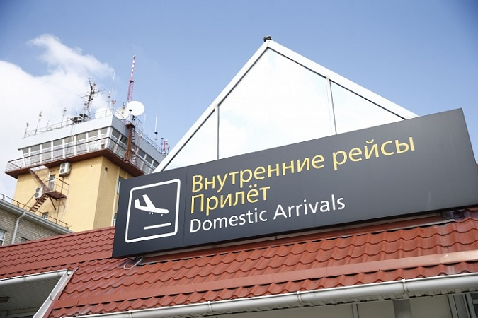 Источник фото: пресс-служба аэропорта Краснодара