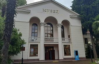 Учреждения культуры в Сочи капитально отремонтируют