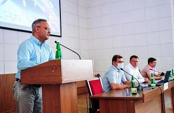 В Краснодаре прошли публичные слушания по Стратегии развития города до 2030 года