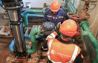 Сочинский водоканал реализует нацпроект по повышению производительности труда