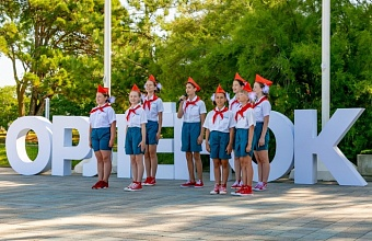 Всероссийский детский центр «Орленок» отметил 60-летие