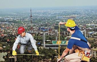 Krasnodar: on the Threshold of Changes
