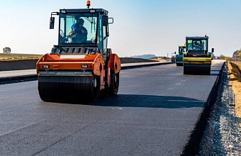 Additional Money Allocated for Roads
