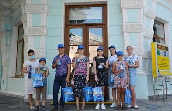 «Кубань Кредит» и музей Коваленко завершили совместную акцию «Семья в музее»