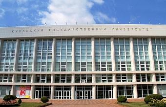 КубГУ вошел в десятку лучших вузов страны