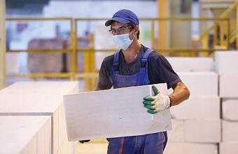 Изготовитель газобетонных блоков из Усть-Лабинска увеличил производительность на 5%