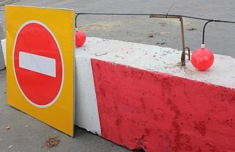 На ул. Адыгейская Набережная в Краснодаре временно ограничат движение