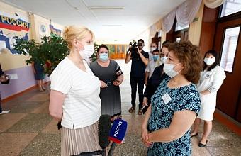 Школы Кубани будут обеспечены средствами защиты от коронавируса