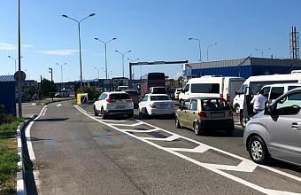 С 1 августа границу с Абхазией в Сочи пересекли 30 тыс. человек