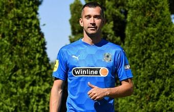 Вратарь Городов продолжит карьеру в «Краснодаре»