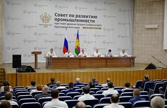 ФРП Кубани докапитализируют до 2 млрд рублей
