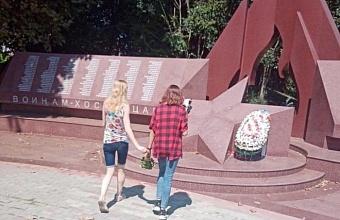 Прыгавшие на мемориале в Сочи девочки извинились за поступок