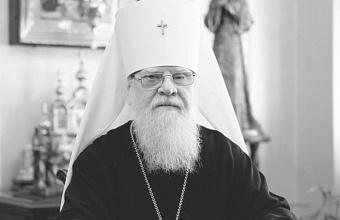 Ушел из жизни митрополит Екатеринодарский и Кубанский Исидор
