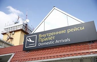 Из Мурманска откроются прямые рейсы в Краснодар