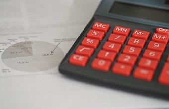 За неделю в бюджет Краснодара поступило 289 млн рублей собственных доходов