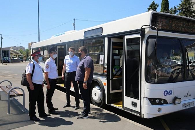 Источник фото: пресс-служба УВД по городу Сочи