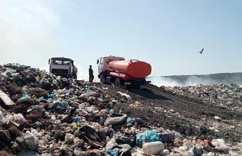 Под Новороссийском произошел пожар на полигоне ТБО