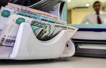 Кубанские предприниматели благодаря Фонду развития бизнеса привлекли в июле рекордную сумму кредитов