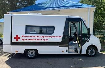В Ленинградской ЦРБ появился передвижной медицинский комплекс