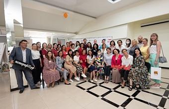 АнтиКонференция «HR-Навигатор» - 2020 прошла на Кубани