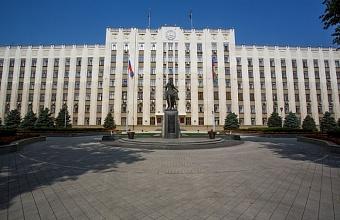 Новороссийск, Краснодар и Сочи признаны лучшими в управлении финансами