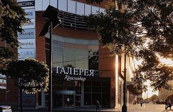 В Краснодаре эвакуировали посетителей и работников ТРЦ «Галерея»