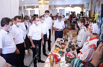 Kuban Village to Keep Traditions