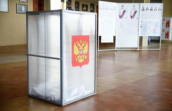 Явка на выборах в Краснодарском крае превысила 46%