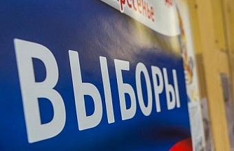 Василий Чанба отметил хорошую явку на выборах