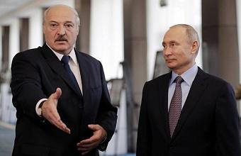 Россия предоставит Белоруссии государственный кредит в $1,5 млрд