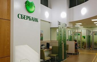 В «Сбербанк страхование» застрахованы 33 квартиры пострадавшего от сильного пожара дома в Краснодаре