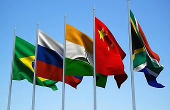 Появилась информация о главных спикерах форума BRICS+ в Сочи
