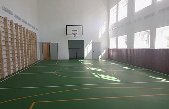 Школьный спортзал отремонтировали в Красноармейском районе