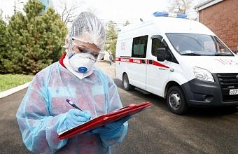 Общее число заболевших коронавирусом на Кубани превысило 13 тысяч