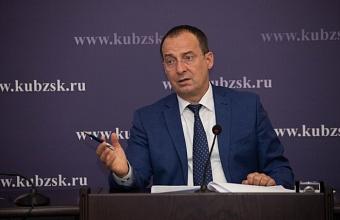 Юрий Бурлачко обозначил приоритеты работы кубанских депутатов в новом парламентском году