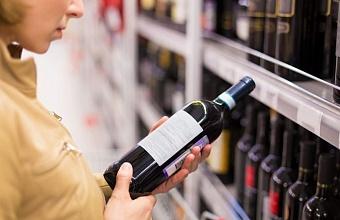 Почти 4 тыс. лицензий на розничную продажу алкоголя выдали и переоформили на Кубани