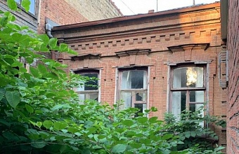Усадьбу И.В.Котлярова в Краснодаре внесли в реестр объектов культурного наследия края