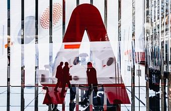 Альфа-Банк дает клиентам 10 млн рублей за открытие расчетного счета