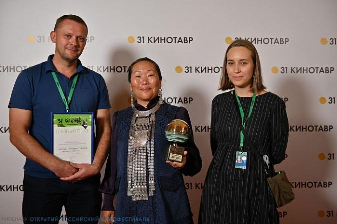 Источник фото:  kinotavr.ru
