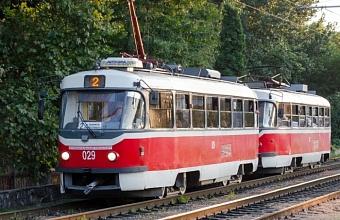 В Краснодаре временно изменят маршрут четырех трамваев