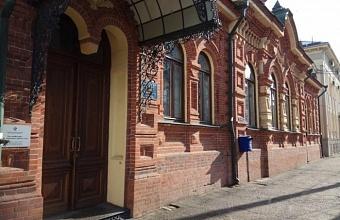 В Краснодаре готовится реставрация пяти исторических зданий