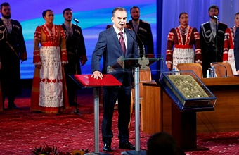 Вениамин Кондратьев вступил в должность губернатора Краснодарского края