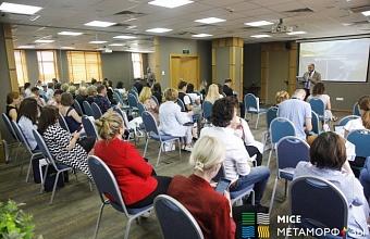 Первое выездное событие в индустрии встреч MICE Метаморфозы состоялось в Сочи