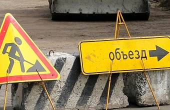 На трех улицах Краснодара ограничат движение транспорта