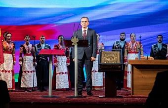 На внеочередной сессии ЗСК состоялась инаугурация губернатора Кубани