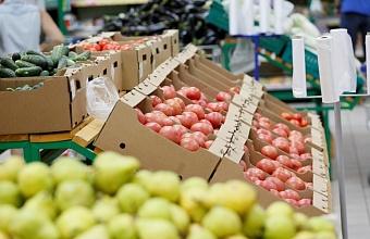 За полгода в торговую отрасль Кубани было инвестировано 7,3 млрд рублей